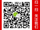 山东yabo亚博体育app汽车科技有限公司